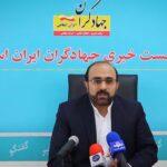 وهاب عزیزی نامزدهای ریاست جمهوری را به مناظره دعوت کرد