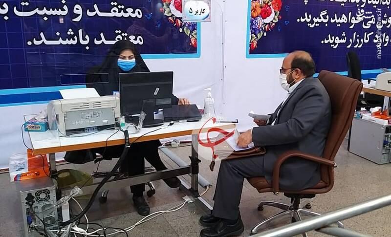 ریاست جمهوری وهاب عزیزی 1400