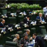منظمترین نمایندگان مجلس چهکسانی هستند؟ + اسامی
