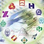مدیرکل بانک مرکزی: حذف سود روزشمار در تمامی بانکها الزامی است