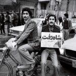 """انقلابی که""""انقلاب اسلامی"""" در نشر ایجاد کرد/ بررسی آمار نشر ایران در ۴ دهه اخیر+ نمودار"""