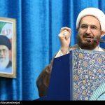 نمازجمعه این هفته تهران به امامت حجت الاسلام حاج علیاکبری برگزار میشود