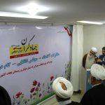 انتخابات _ اعلام لیست جهادگران با شعار محوری گام دوم انقلاب