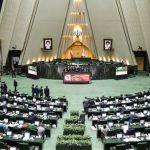 طرح مجلس برای حذف رانت استخدامی دستگاههای اجرایی