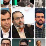 مسعود مهرابی در گفتگو با جهادگران نیوز: عدالت بایستی به یك گفتمان نخبگانی تبدیل شود