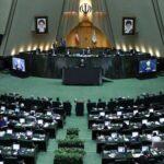 تصویب کلیات طرح اصلاح قانون وظایف و انتخابات شوراهای اسلامی