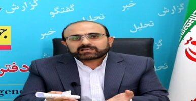 تشکیل ستادهای مجازی جبهه جهادگران ایران اسلامی برای انتخابات سال ۱۴۰۰