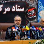 «حسین ذوالفقاری» رئیس ستاد امنیت انتخابات کشور شد